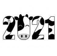 Печать календарей на 2021 год