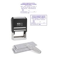 Самонаборный штамп на 10 строк 40 х 60 мм