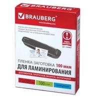 Пленка для ламинирования 75х105мм, 100 мкм, упаковка 100 шт.