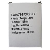 Пленка для ламинирования 80х110мм, 125 мкм, упаковка 100шт.