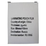 Пленка для ламинирования 80х110мм, 200 мкм, упаковка 100шт.