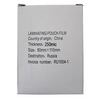 Пленка для ламинирования 80х100мм, 250 мкм, упаковка 100шт.