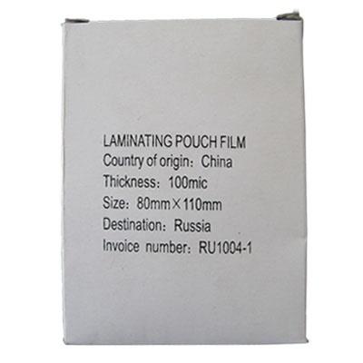 Пленка для ламинирования 80х110мм, 100 мкм, упаковка 100шт.