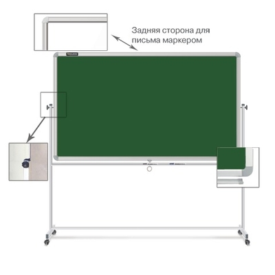Магнитно-меловая доска двухсторонняя 120х90 см