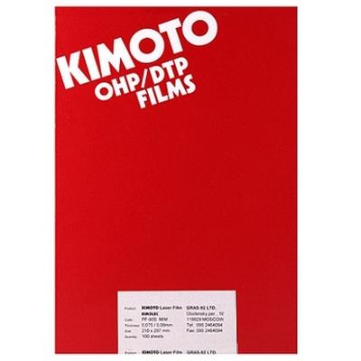Пленка Kimoto А4, матовая, 1 лист